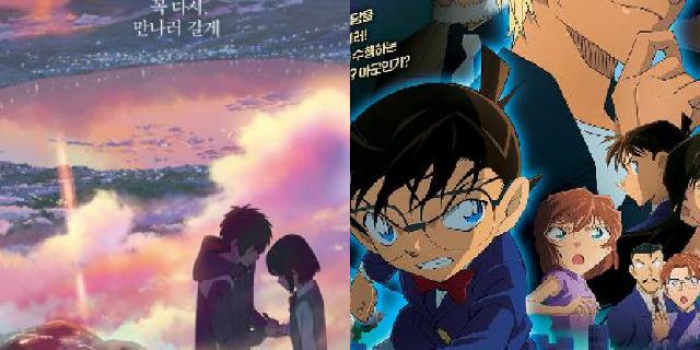인공지능이 선정한 이번주 핸섬한 일본 애니메이션 영화 순위 | 마이셀럽스