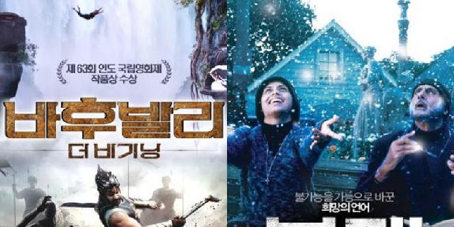 인공지능이 선정한 이번주 히어로 인도 드라마 영화 순위 | 마이셀럽스