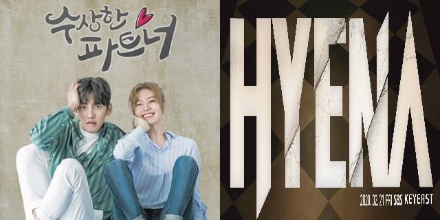 인공지능이 선정한 이번주 독특한 SBS 드라마 순위 | 마이셀럽스