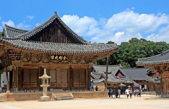 경남 양산