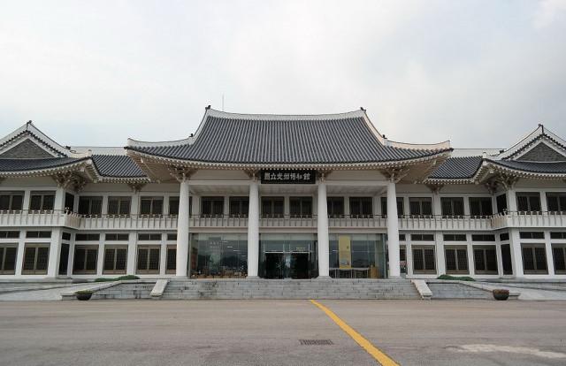 광주 북구