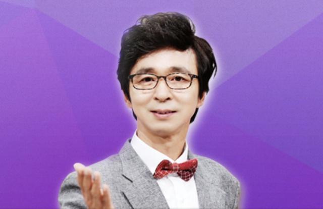 섹션TV연예통신