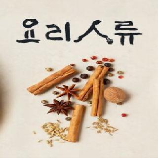 KBS 글로벌 대기획 요리인류
