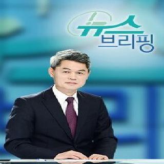3시 뉴스브리핑