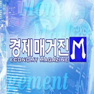 경제매거진 M