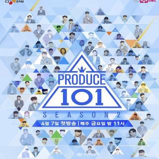 프로듀스 101 시즌2