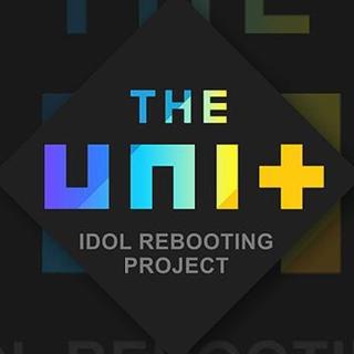 아이돌 리부팅 프로젝트 더 유닛