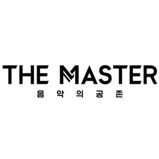 더 마스터 - 음악의 공존