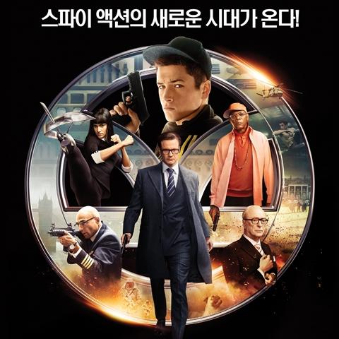 스토리가탄탄해 입소문난 영화