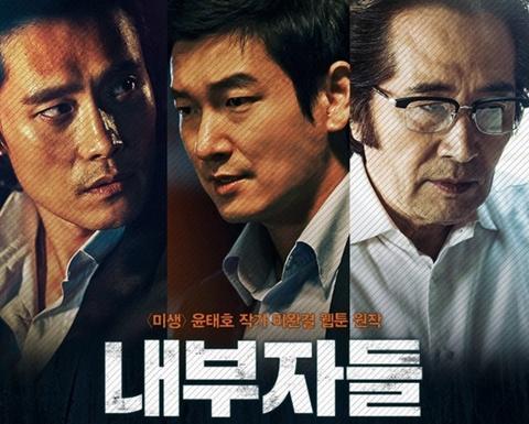 역대 청룡영화제 최우수 작품상 수상작