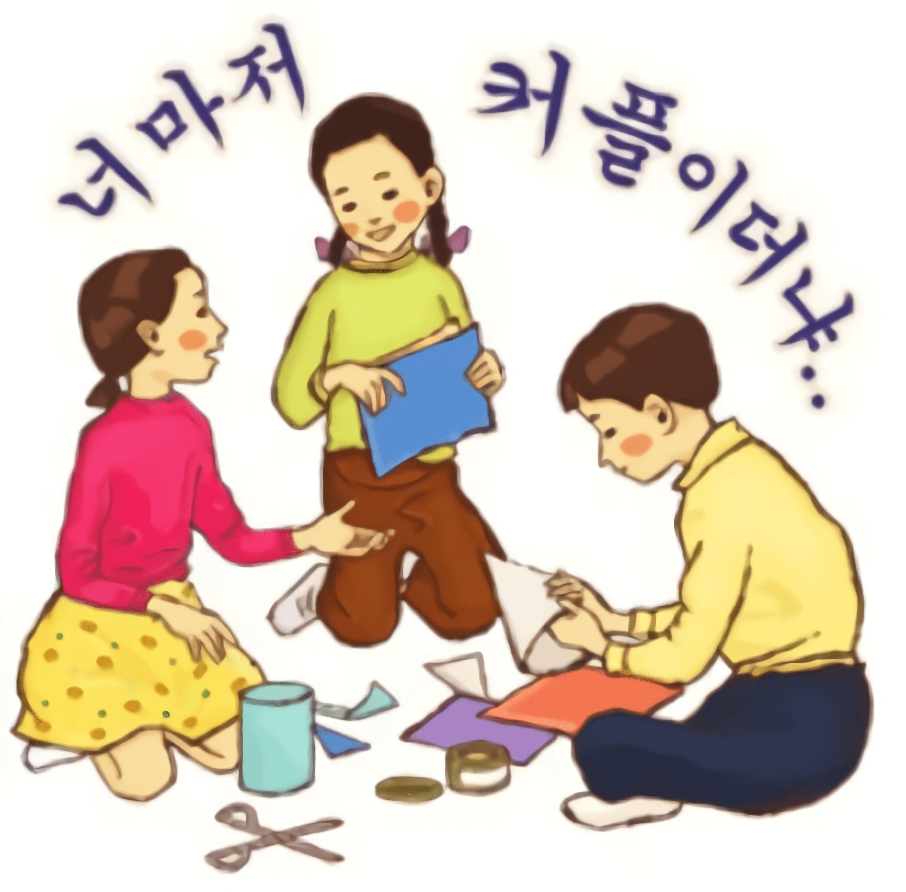 액션/스릴러/개그 장르별 세부 취향 웹툰 검색